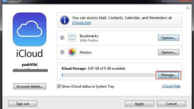 Photo of How to Get the Deleted Data Back from iCloud